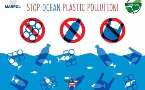 USQC-Plastic