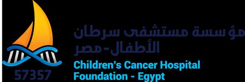 logo-57357